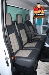Ford Transit VIII